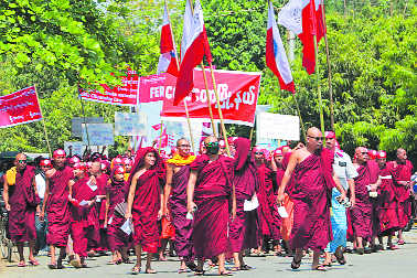 Protest over citizenship for Rohingyas