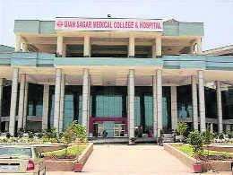 Gian Sagar Medical College falters again