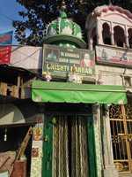 Celebrating urs in Amritsar