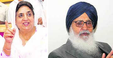 Former CMs to get official residence in Chandigarh