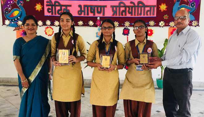 Declamation contest held