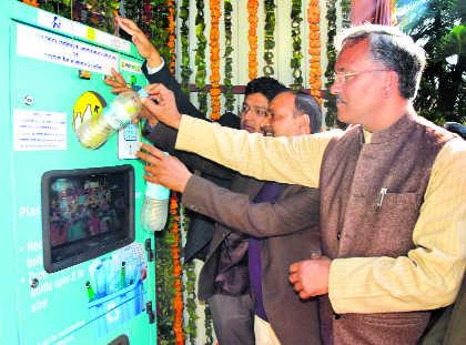 Bio-crush machine  at Dehradun Sectt