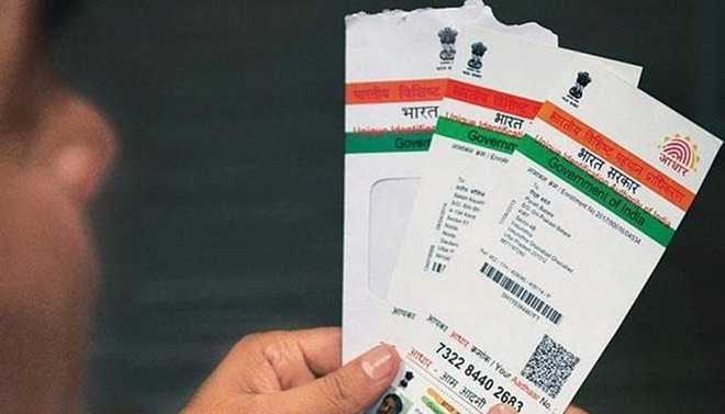UIDAI responds after outrage over FIR against Tribune reporter