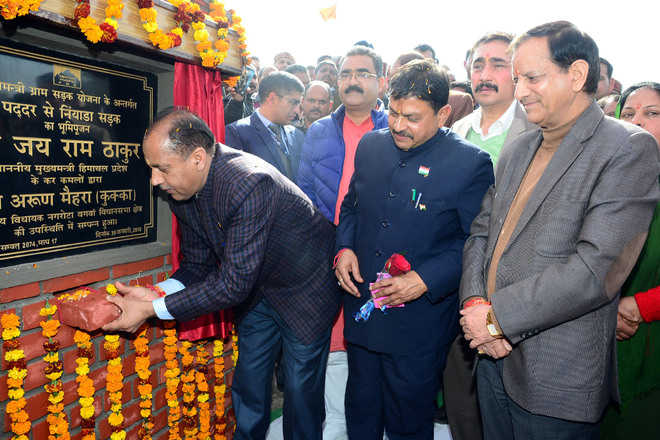CM: 54 towns to get 24x7 power supply