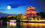China plans to launch its own 'artificial moon' by 2020