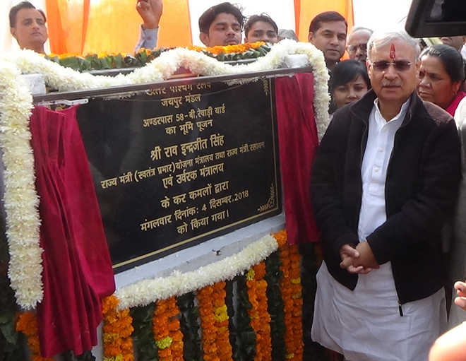 Rao Inderjit lays stone of rail underpass in Rewari