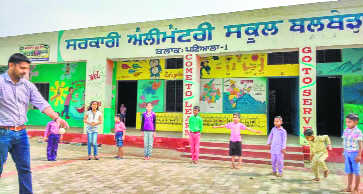 Mission Turnaround: 473 primary schools get a makeover