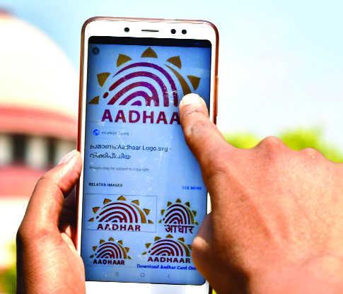 Soon, you may choose to  withdraw Aadhaar number