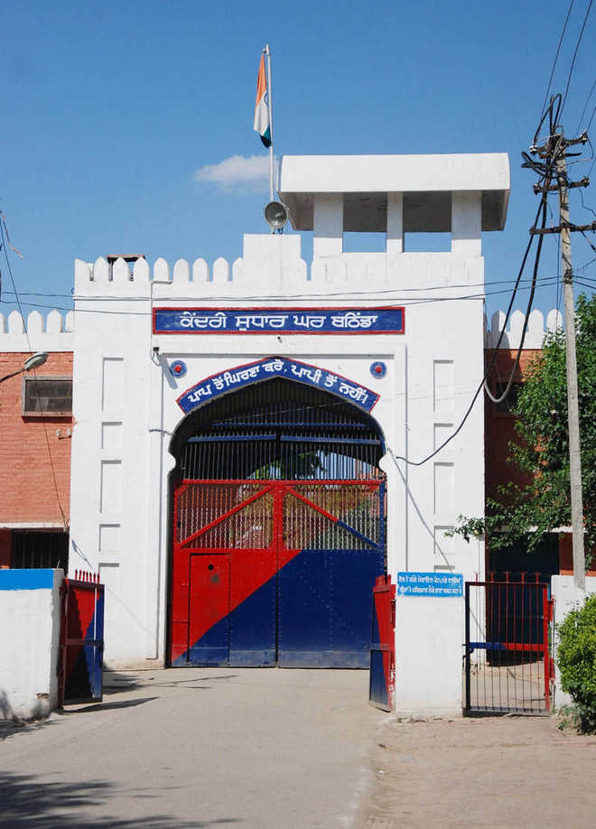No major recovery during police check at Central Jail