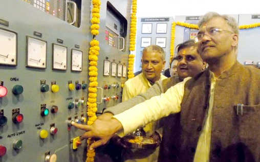 Rawat inaugurates renovated  power project in Helang Valley