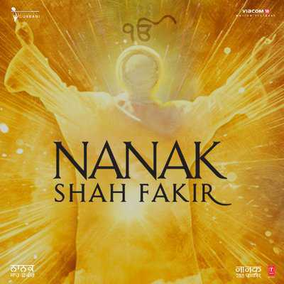 'Nanak Shah Fakir' screening to continue: SC