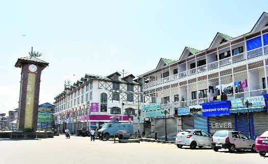 Shutdown in Kashmir against civilian killings