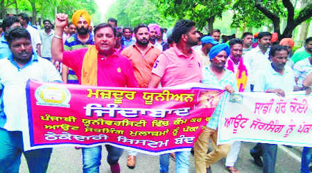 Punjabi University to cut workload of officials doubling up as professors