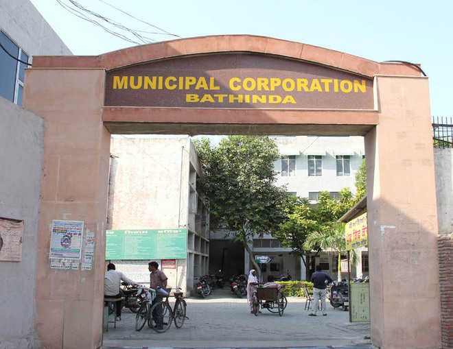 MCB told to repay Rs 52 cr to PIDB