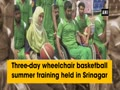 Wheelchair basketball summer training held in Srinagar