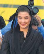 Maryam refuses prison comforts