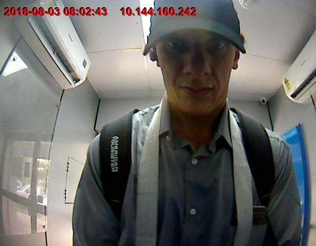 Same gang fixed devices at ATMs, suspect police