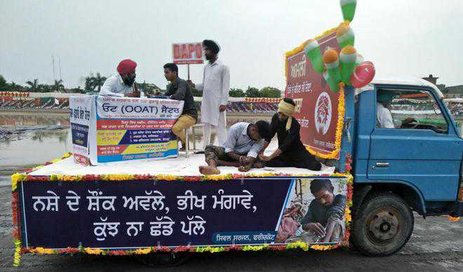 In Faridkot, youth called upon to abstain from drugs