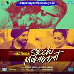 Taapsee unveils another  song from Manmarziyaan