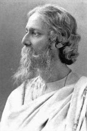Digital archive of Rabindranath Tagore poems launched