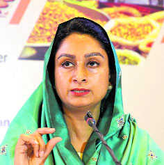 Now, Harsimrat writes to Sushma on corridor
