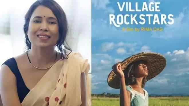 From a village to Oscars