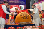Pranab's b'day wish for Modi: Serve for many more years