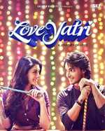 Salman Khan renames his new film as 'Loveyatri'