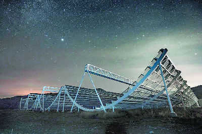 Fast radio burst linked to alien sources