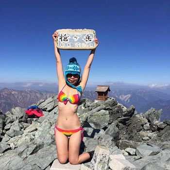 'Bikini hiker' Gigi Wu freezes to death after falling into 65-foot-deep ravine in Taiwan