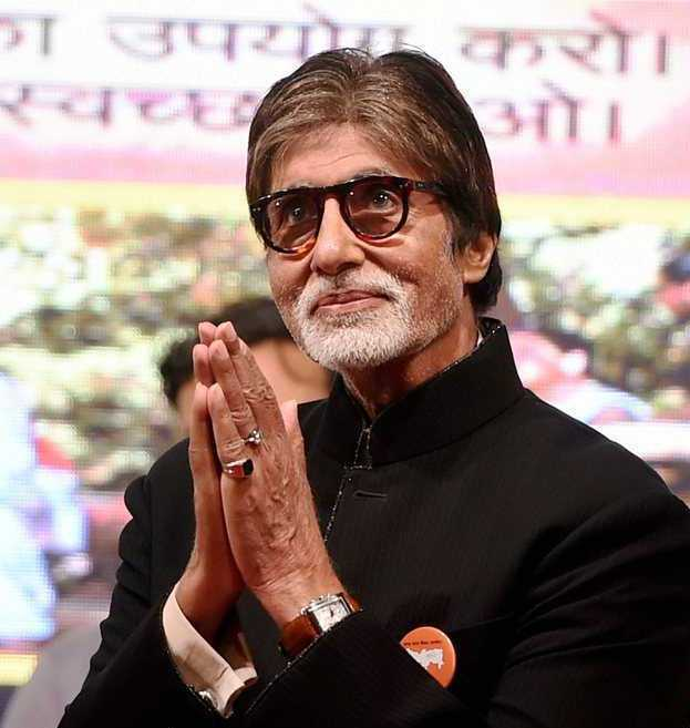 Amitabh Bachchan on 77th birthday: 'What is there to celebrate, It's a day like any other'