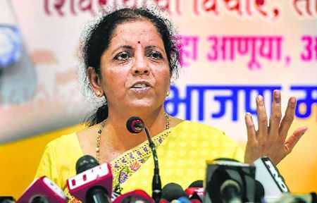 Nirmala faces depositors' ire, blames RBI for crisis