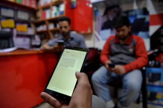 Postpaid mobiles to ring anytime in Valley