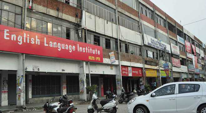 IELTS centres in Malout sans fire safety certificate