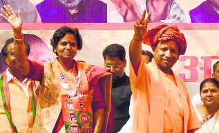 Yogi slams Cong, calls  it a party of the corrupt