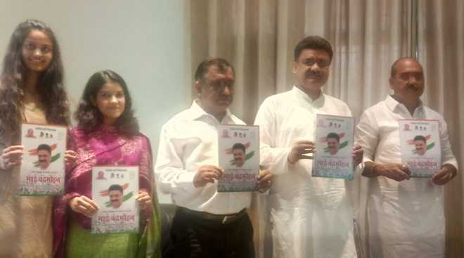 Congress focuses on youth, women in vision document