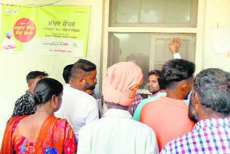 Medicines beyond reach of patients at Rajindra Hospital