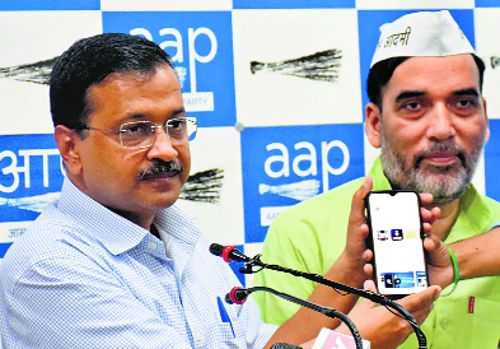CM launches AK app to rope in volunteers