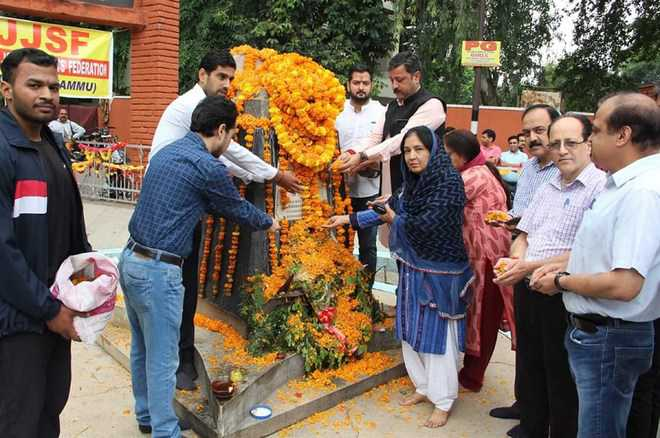 'Rename colleges after martyrs'