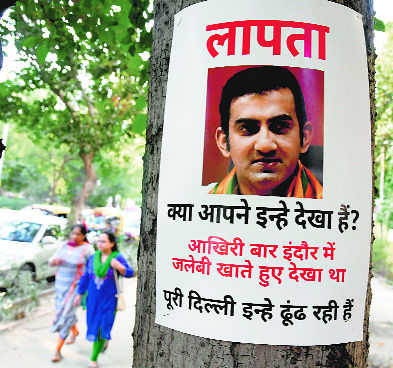 'Missing' posters of Gambhir surface
