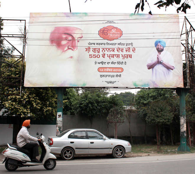 Image result for sultanpur lodhi 550