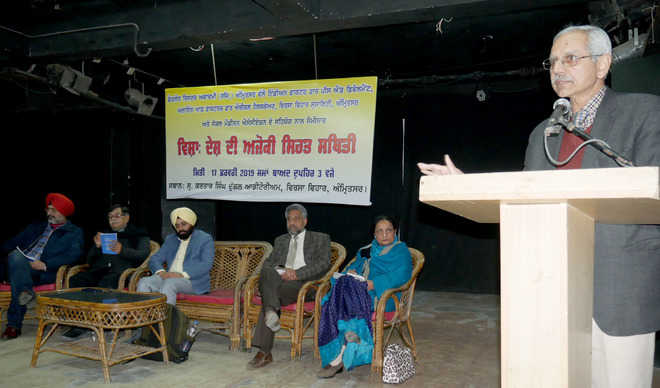 Seminar on health services held