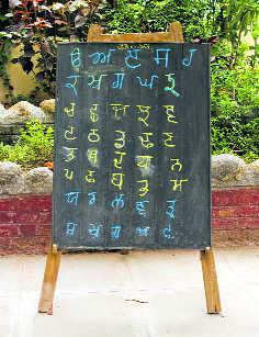 PU celebrates World Mother Tongue Day