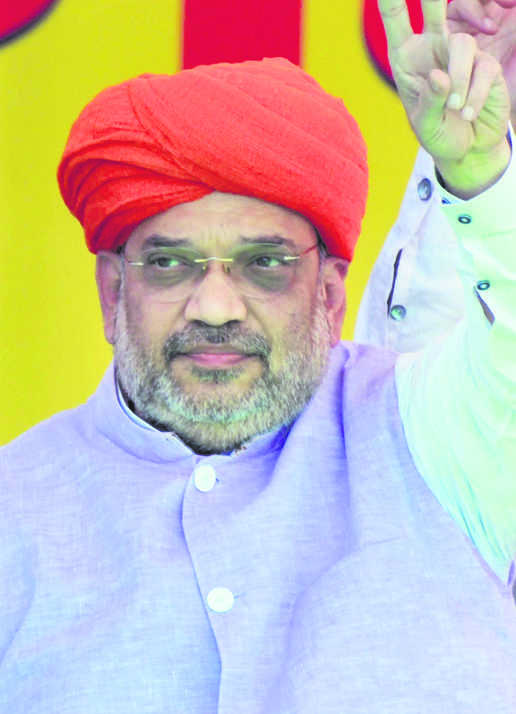 Drown in pool of water: Shah to Cong on AFSPA