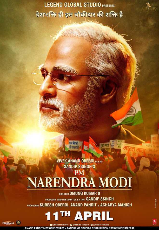 EC stops biopic, but web series 'Modi: Journey Of A Common ... A Common Man Poster