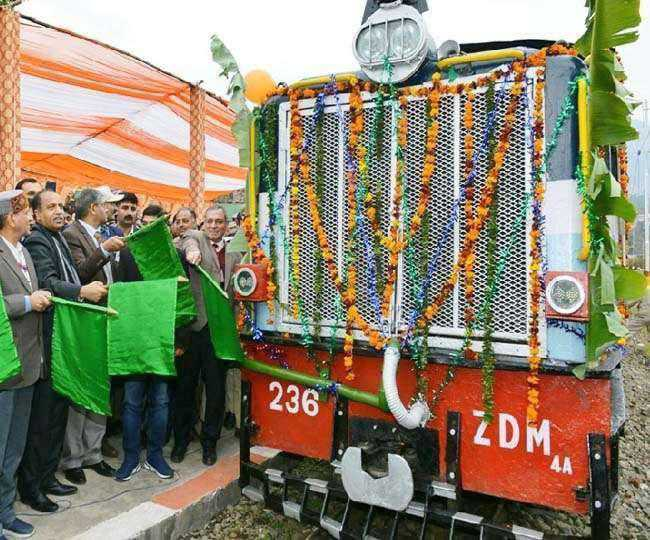 Flagged off by CM, train never returned to Baijnath