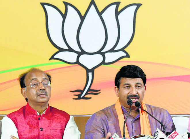 Sealing: BJP wants permanent solution