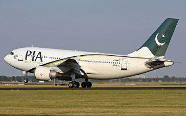 Pak airspace to remain shut for Indian flights till May 30