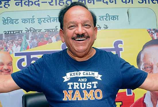 People rejected AAP's negative politics: Goel