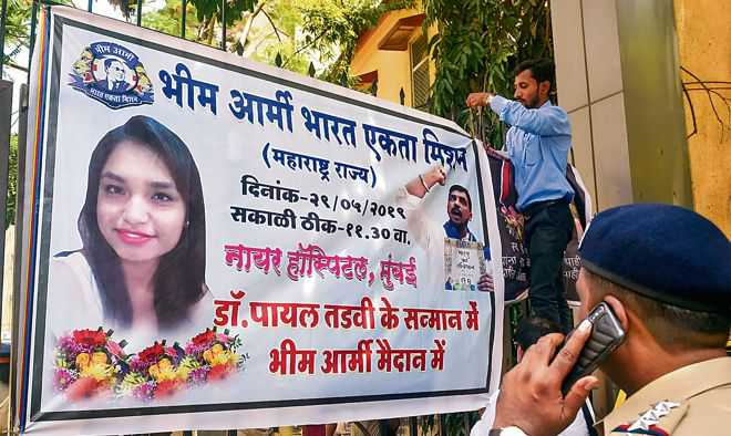 Payal Tadvi's suicide a rude reality check